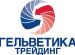 На склад поступило прозрачное и светопропускающее Акриловое стекло (оргстекло, ПММА) от российского производителя