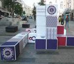 ООО «Экспертиза-Р» выполнило обследование конструкций праздничного оформления ко Дню города.