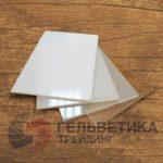акриловое стекло (оргстекло) прозрачное
